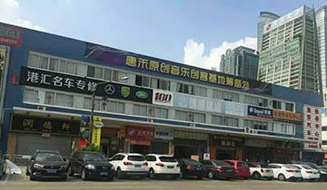 深圳福田区房屋安全评估鉴定