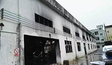 惠州厂房火灾后检测鉴定