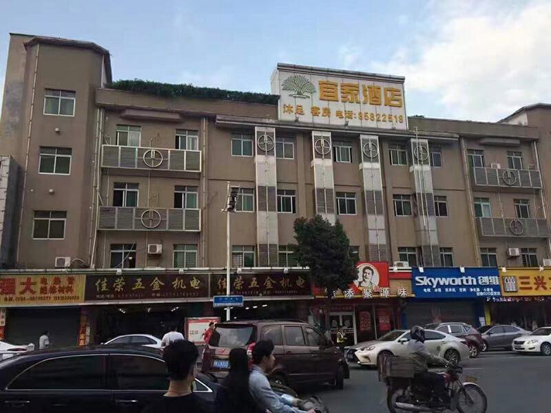 东莞厚街酒店办例行安全检测鉴定